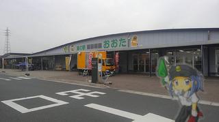 KIMG3950.JPG