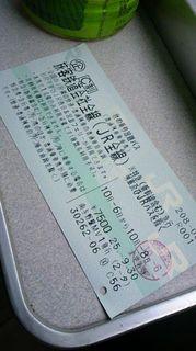 note131017a.JPG