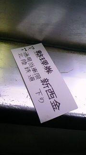 note150106t.jpg