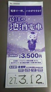 note150301c.jpg