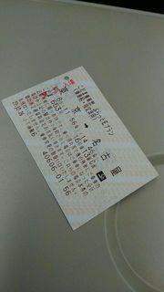 note160205a.jpg