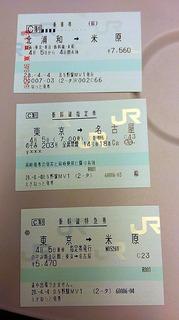note160415a.JPG
