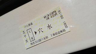 note160804i.JPG
