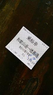 note161213e.JPG