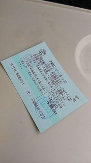 note161213q.JPG