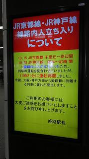 note161215f.JPG