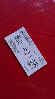 note161215p.JPG