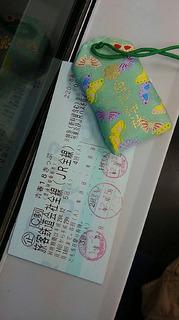 note170106c.JPG