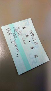 note170106o.JPG