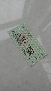 note170306c.JPG