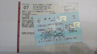 note170405zc.JPG