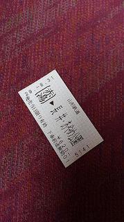note170831h.JPG