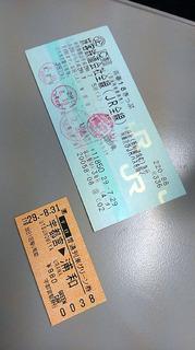 note170831x.JPG