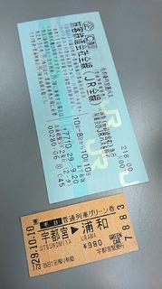 note171010zh.JPG