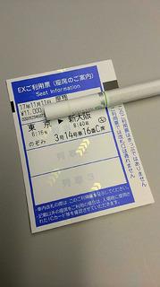 note171111a.JPG