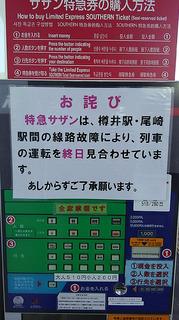 note171112l.JPG