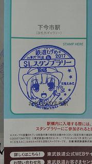 note180203r.JPG