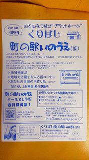 note180203ze.JPG
