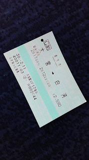 note180211a.JPG