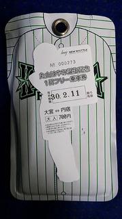 note180211r.JPG