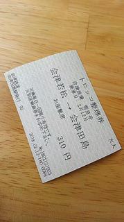 note180213zzc.JPG