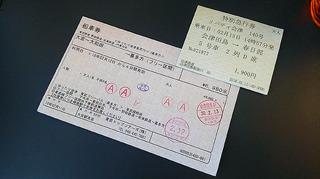note180214z.JPG